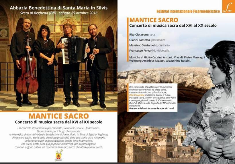 concerto Matera 2017